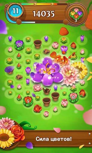 Скриншот Blossom Blast Saga для Android