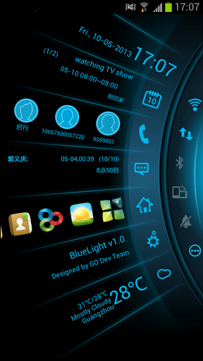 Скриншот Blue Light Toucher Theme GO для Android