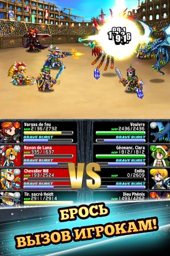 Скриншот Brave Frontier RPG для Android