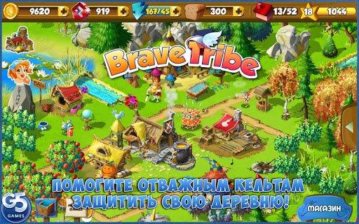 Скриншот Brave Tribe для Android