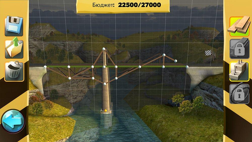Скриншот Bridge Constructor для Android
