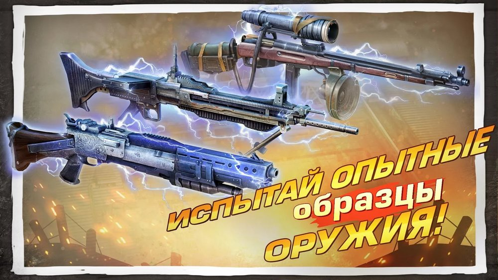 Скриншот Brothers in arms 3 для Android
