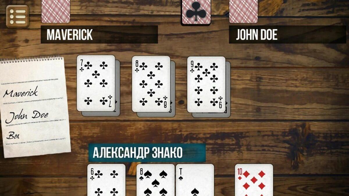 Скриншот Буркозел для Android