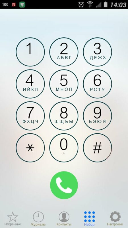 Скриншот Caller Screen Dialer Pro для Android