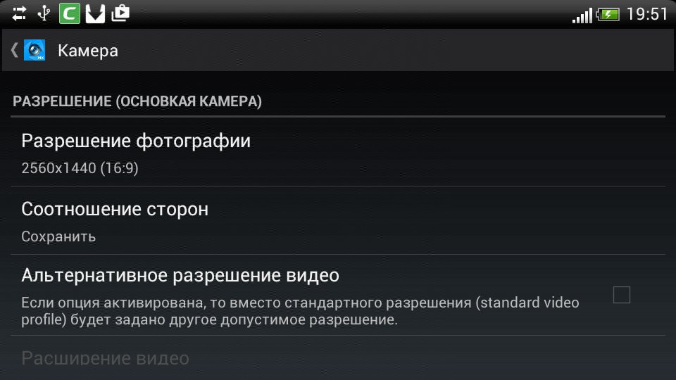Скриншот Camera MX для Android