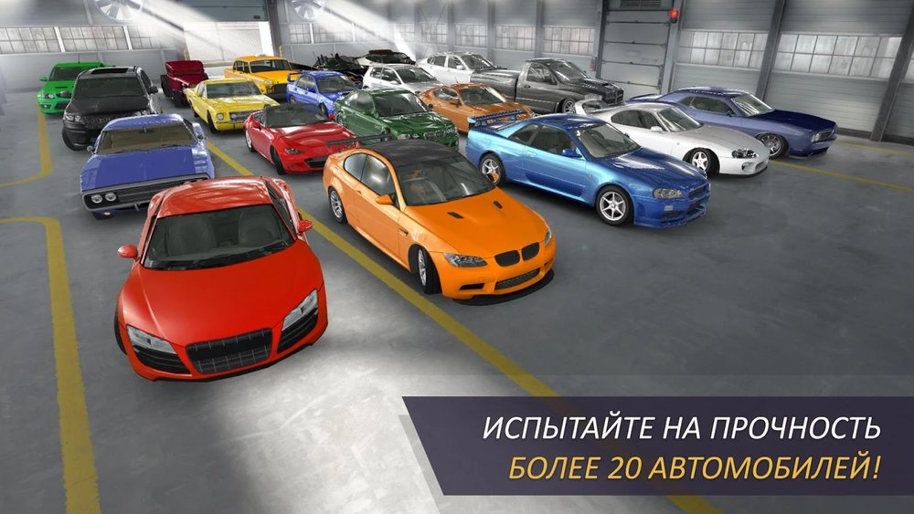 Скриншот CarX Highway Racing для Android