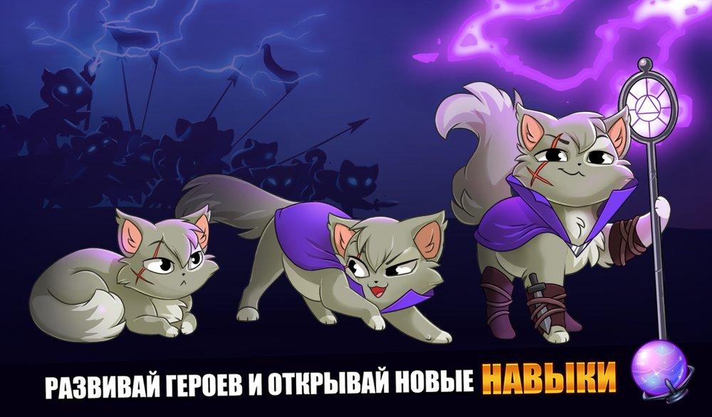 Скриншот Castle Cats для Android
