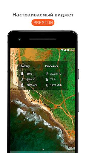 Скриншот Castro для Android
