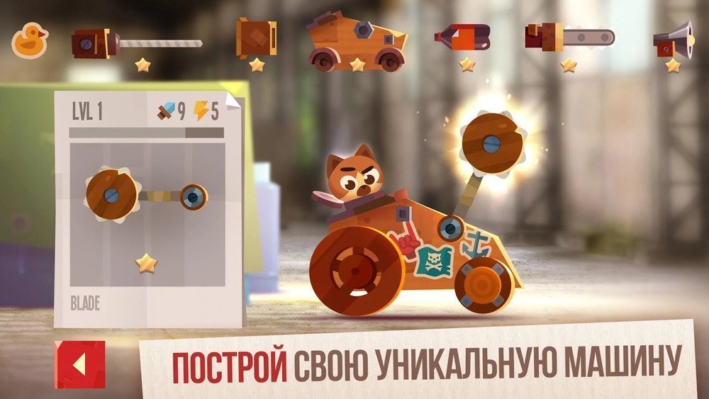 Скриншот CATS: Crash Arena Turbo Stars для Android