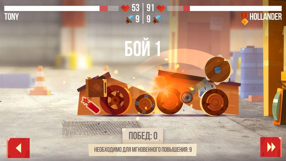 Скриншот CATS: Crash Arena Turbo Stars для Android