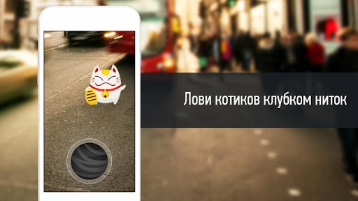 Скриншот Cats GO для Android