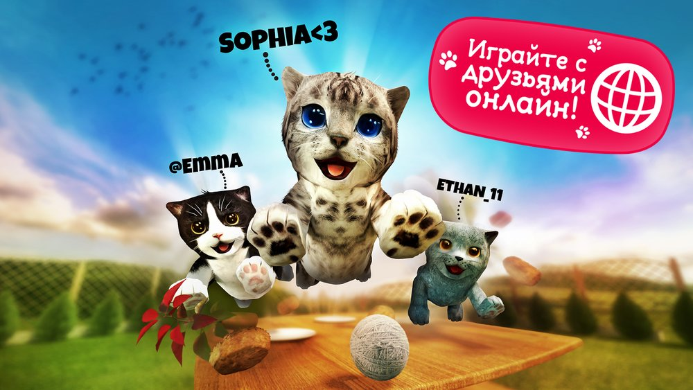 Скриншот Cat Simulator для Android