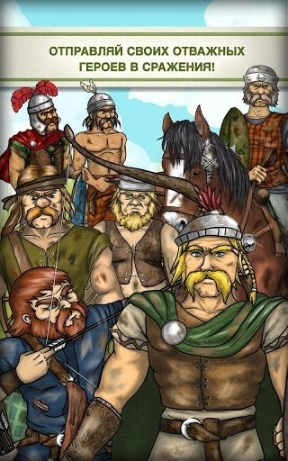Скриншот Celtic Tribes для Android