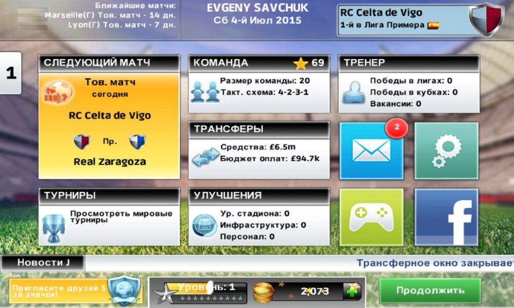 Скриншот Champ Man 16 для Android