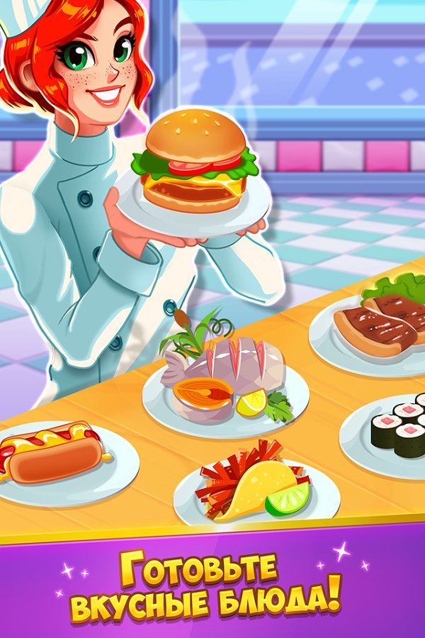 Скриншот Chef Rescue для Android