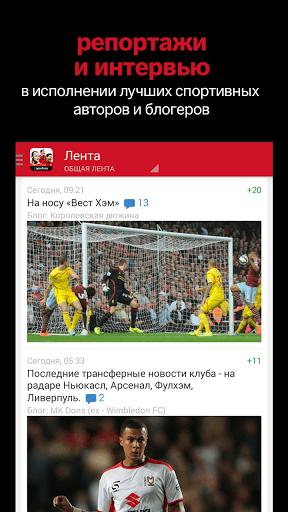 Скриншот Чемпионат Англии для Android