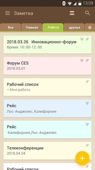 Скриншот Chroma Note для Android
