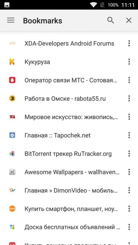 Скриншот Chromium для Android