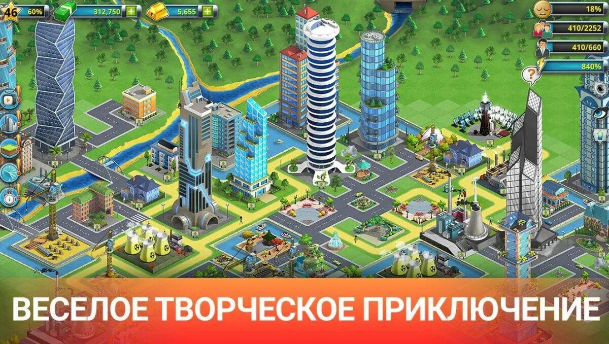 Скриншот City Island 2 — Building Story для Android