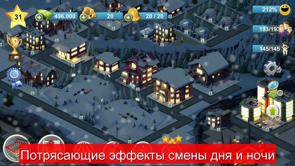 Скриншот City Island 4 для Android