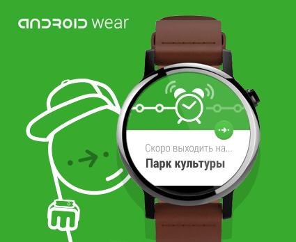 Скриншот Citymapper для Android
