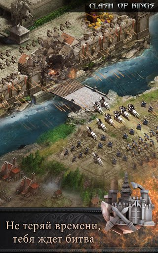 Скриншот Clash of Kings для Android