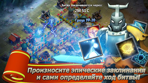 Скриншот Clash of Lords 2: Битва Легенд для Android
