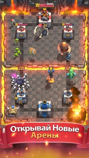 Скриншот Clash Royale для Android