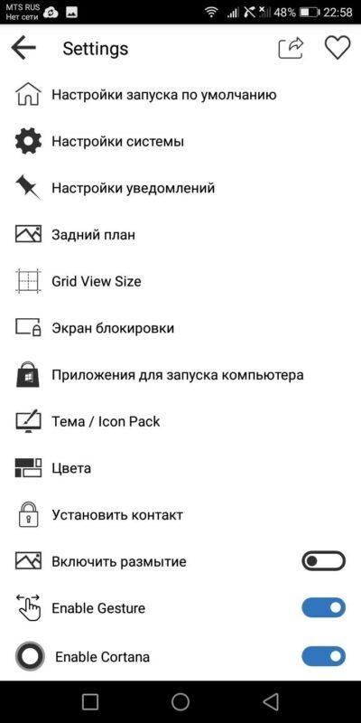 Скриншот Computer Launcher (Win X) для Android