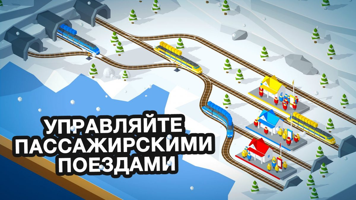 Скриншот Conduct THIS для Android