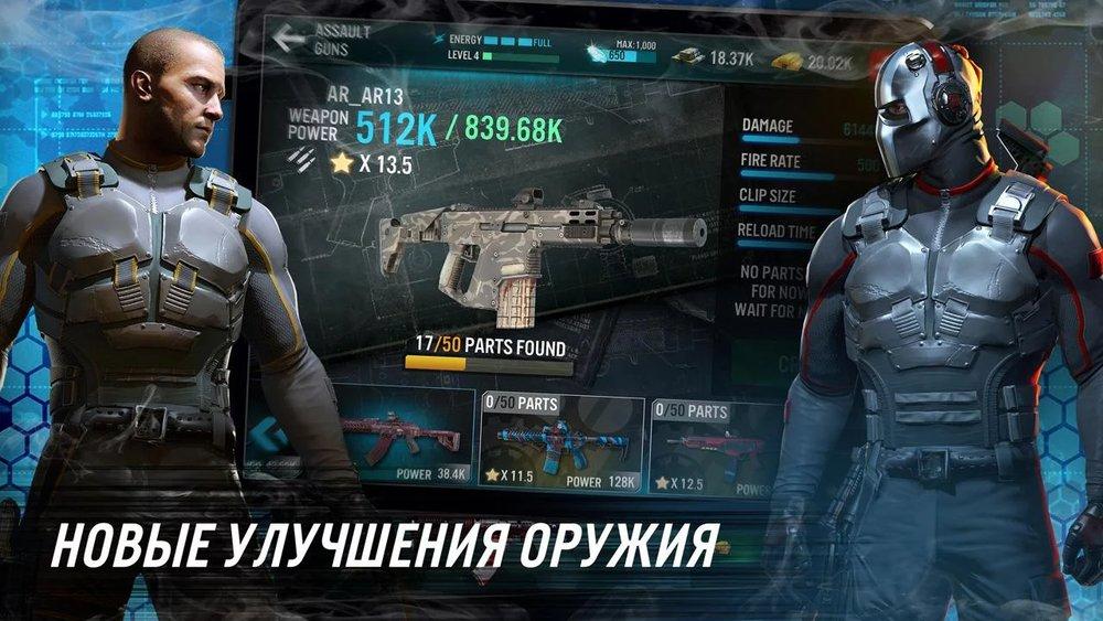 Скриншот Contract Killer: Sniper для Android