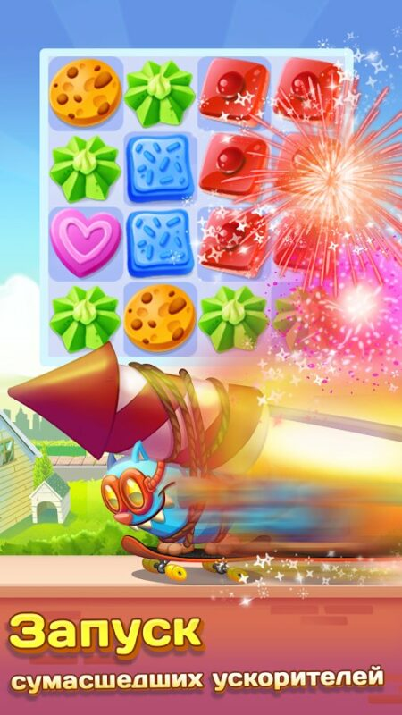 Скриншот Cookie Cats для Android