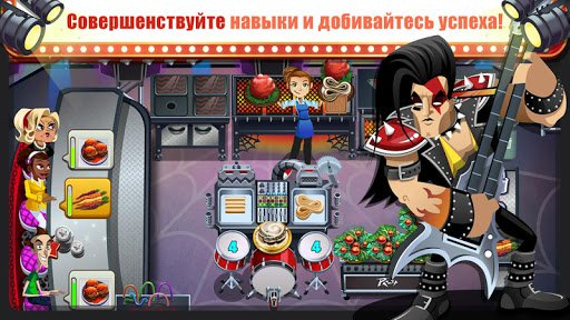 Скриншот COOKING DASH 2016 для Android