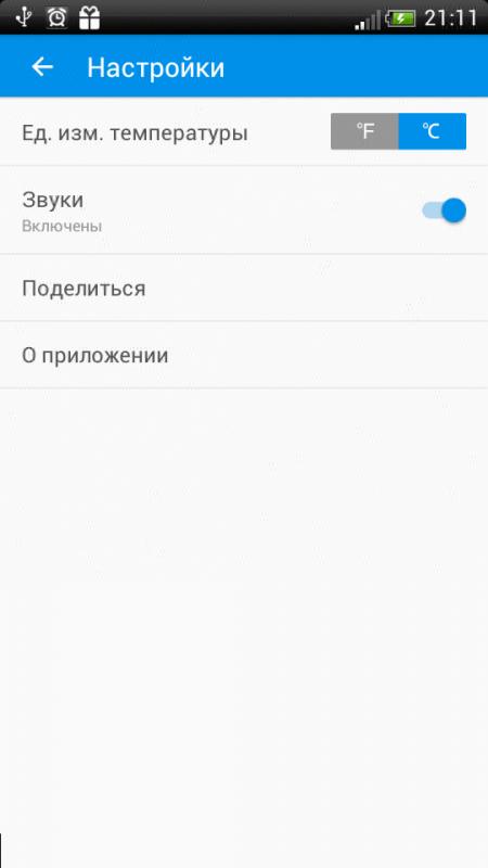 Скриншот Cooler Master для Android