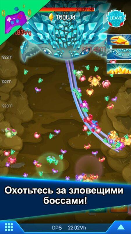 Скриншот Crab War для Android