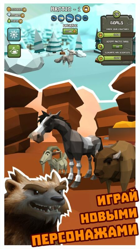 Скриншот Crashing Season для Android