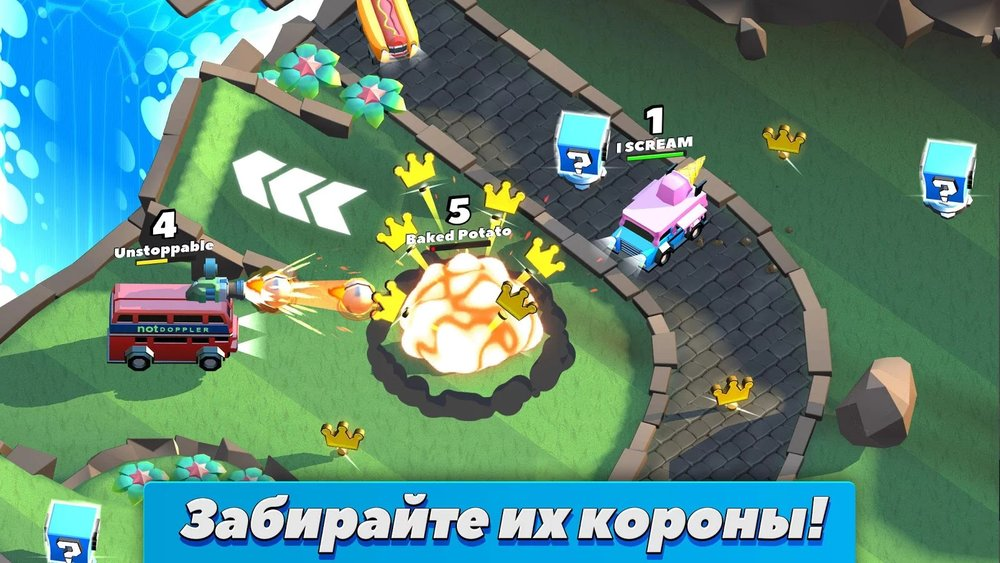 Скриншот Crash of Cars для Android