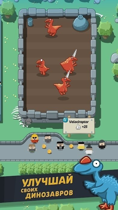 Скриншот Crazy Dino Park для Android