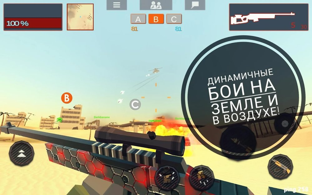 Скриншот Crazy War для Android