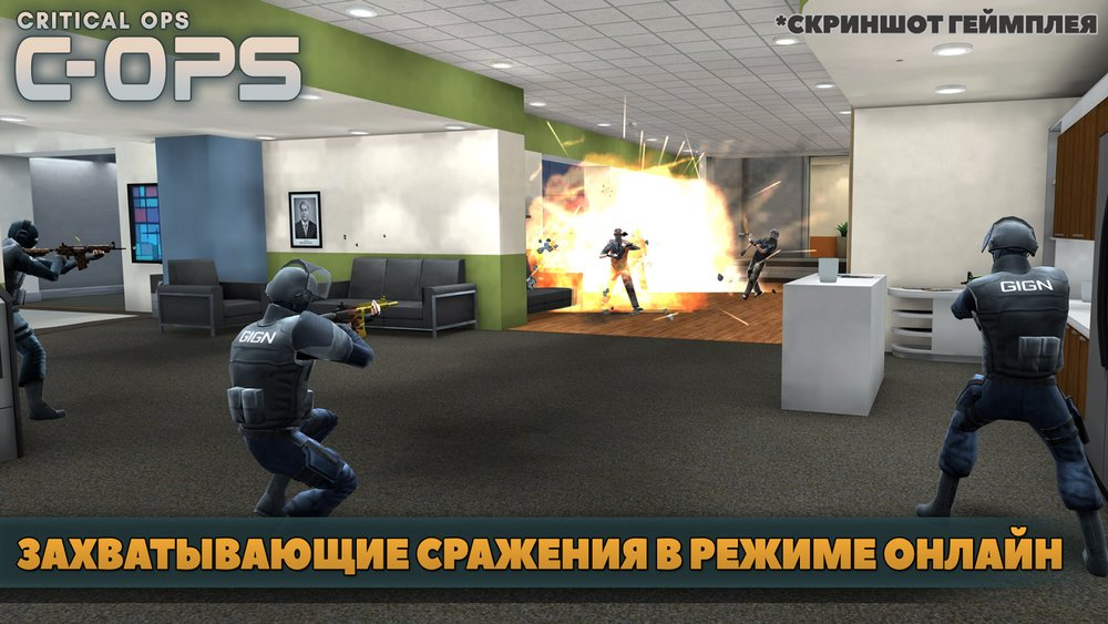 Скриншот Critical ops для Android