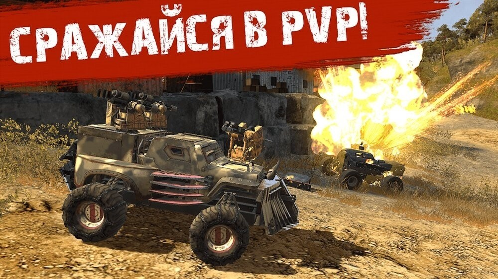 Скриншот Crossout Mobile для Android