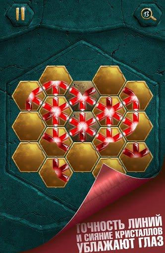 Скриншот Crystalux — игра-головоломка для Android