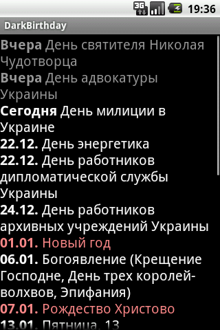Скриншот DarkBirthday Widget для Android