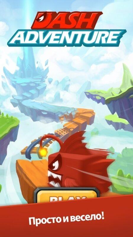 Скриншот Dash Adventure для Android
