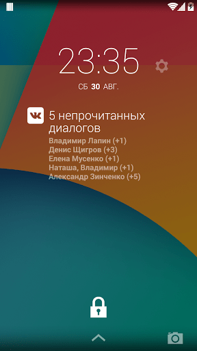 Скриншот DashClock ВКонтакте для Android