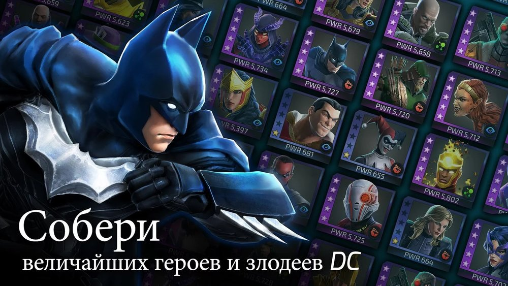 Скриншот DC Legends для Android