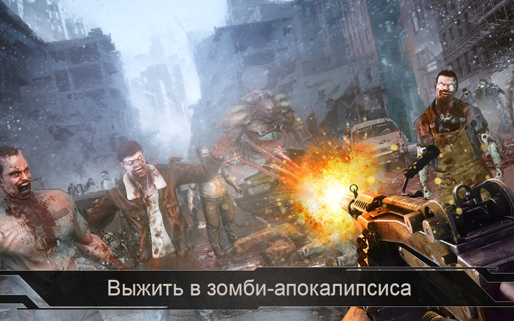 Скриншот DEAD TARGET: Zombie для Android