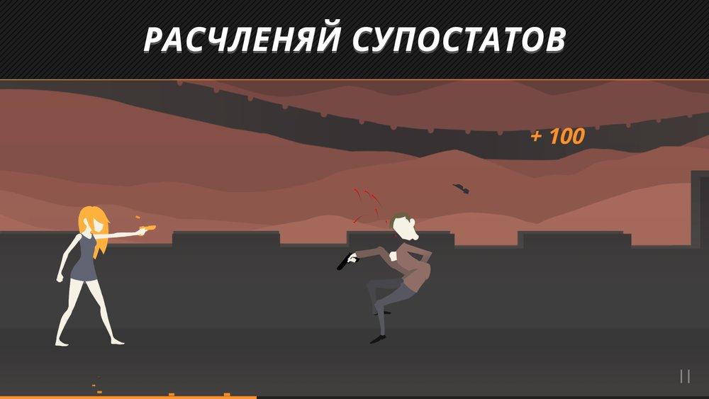 Скриншот DEUL для Android
