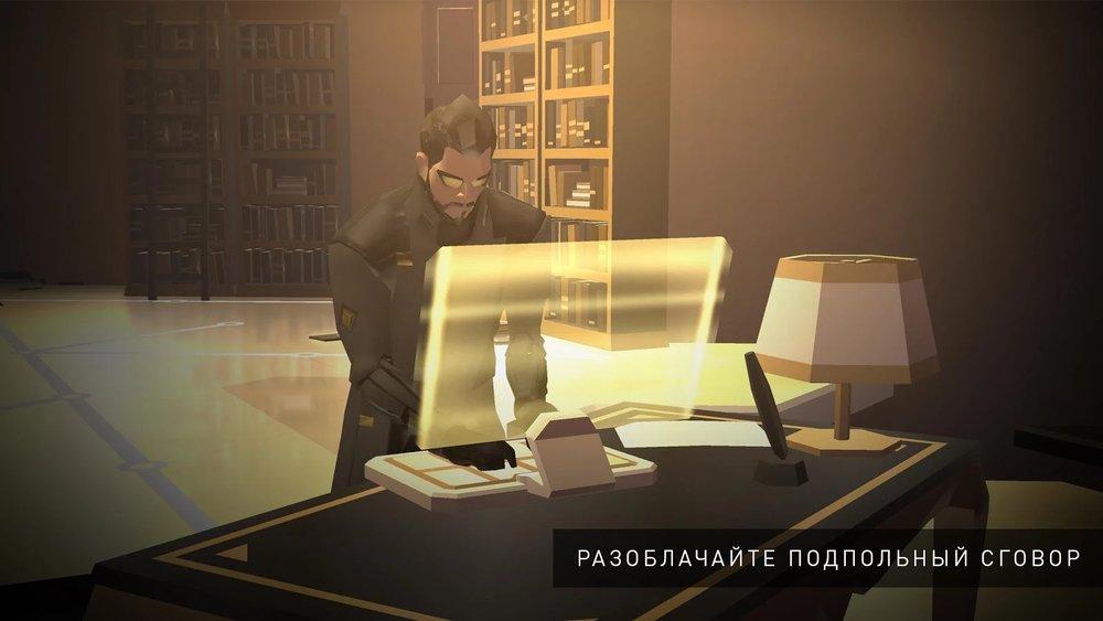 Скриншот Deus ex GO для Android