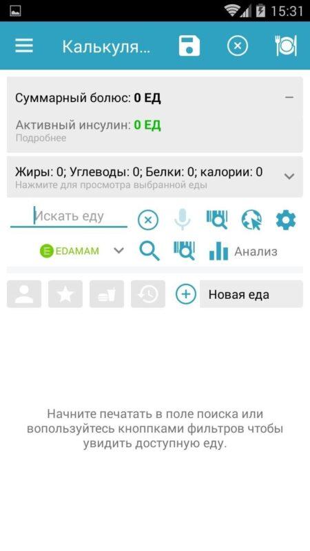 Скриншот Diabetes M для Android